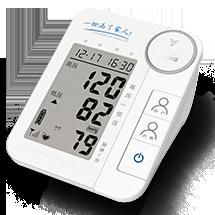 康康智能家用电子血压计